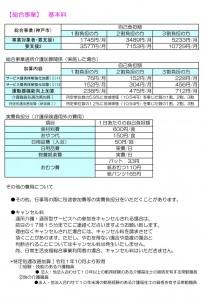 magokoro191015_02